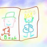 本を読む弟